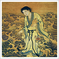 The Taoist Search for Immortality