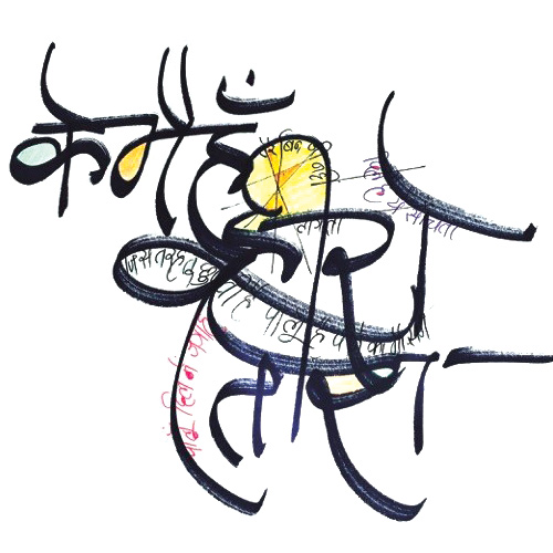 Indian Art and Calligraphy: An Immersive Exploration