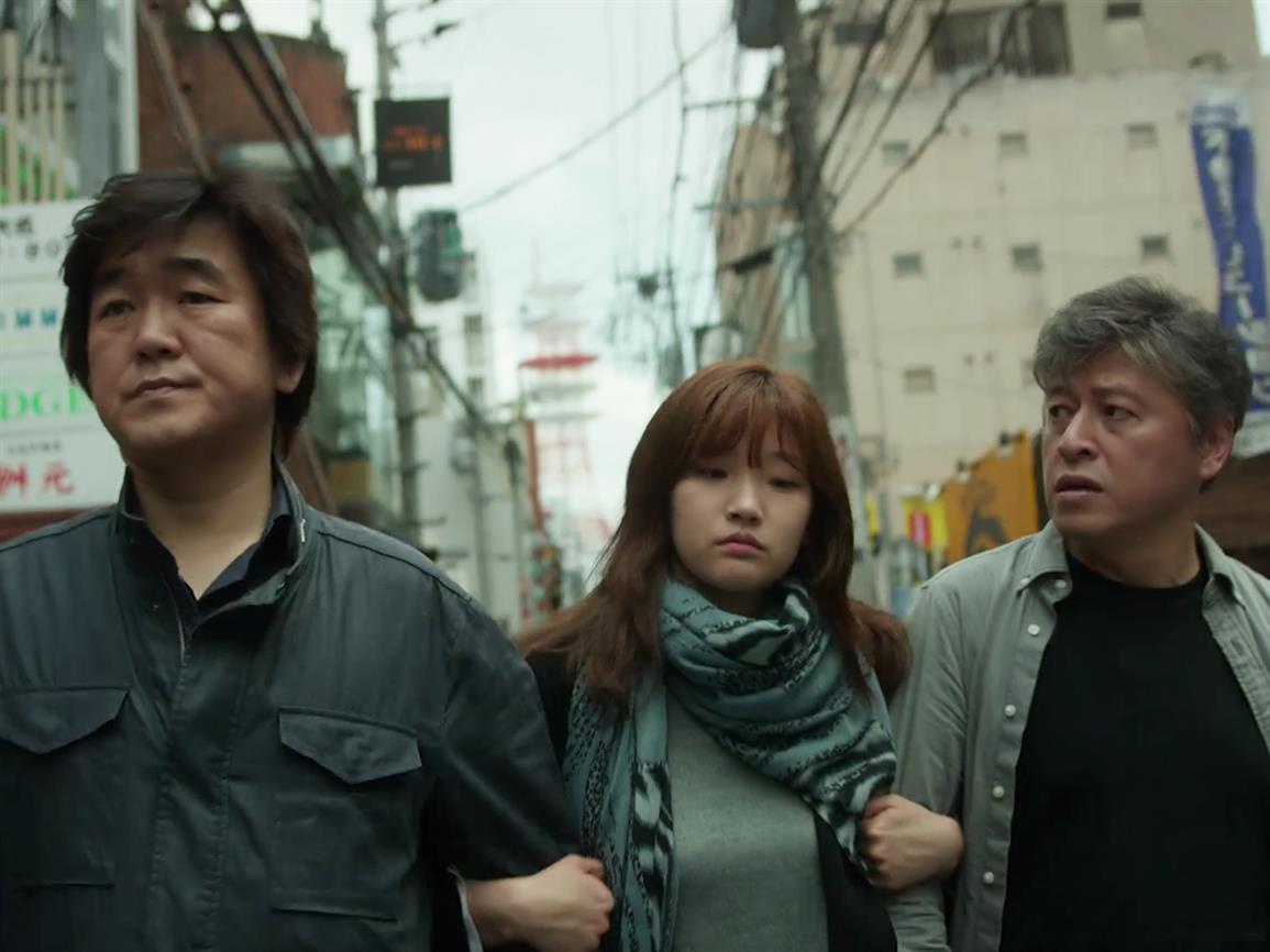 """Film: """"Fukuoka"""""""