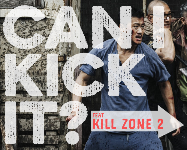 Shaolin Jazz Presents Kill Zone 2 (a.k.a. SPL 2: A Time for Consequences)