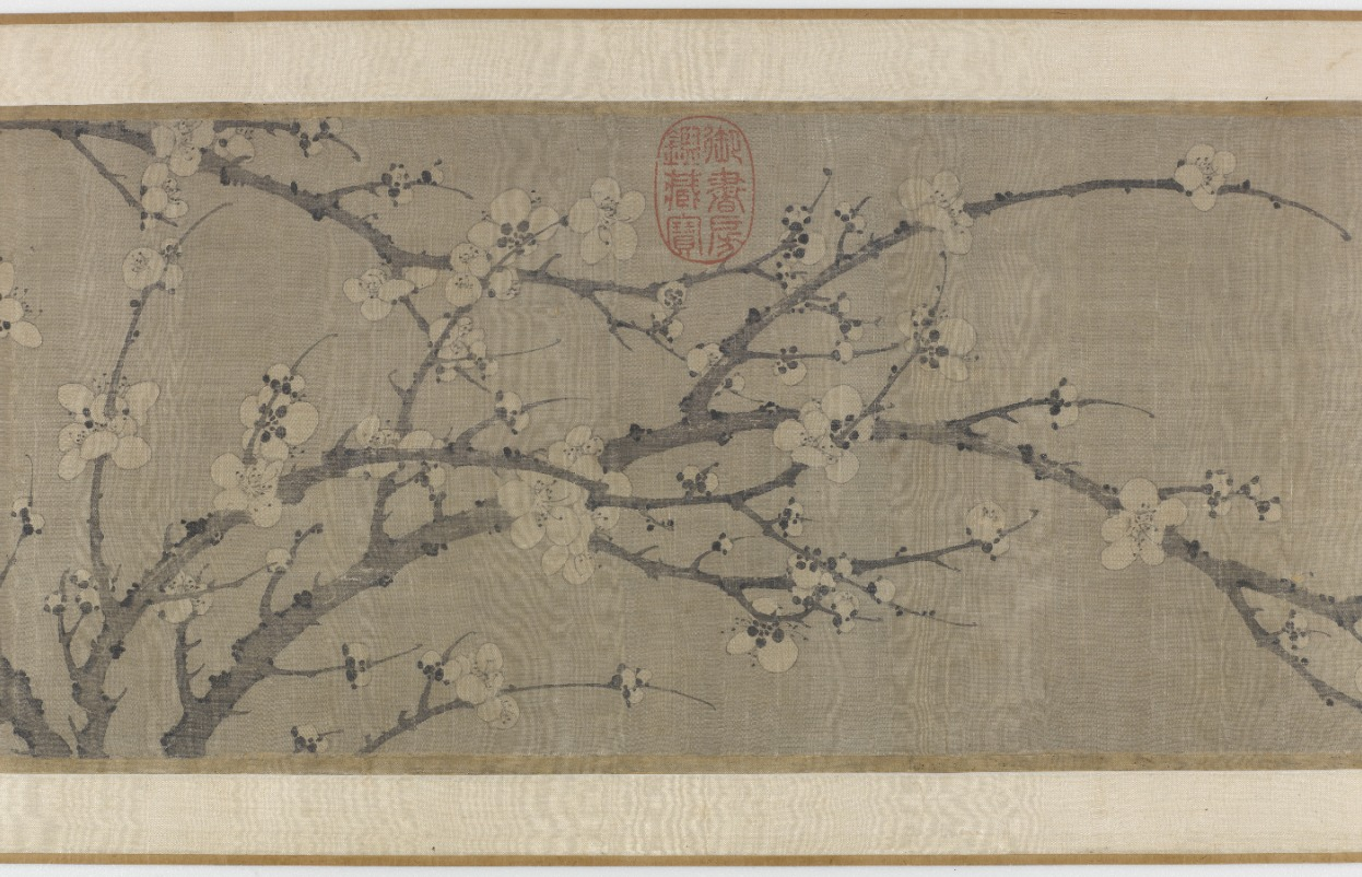 Ink Plums on the Stone Moat: Two Yuan Dynasty Paintings from the Chinese Imperial Collection