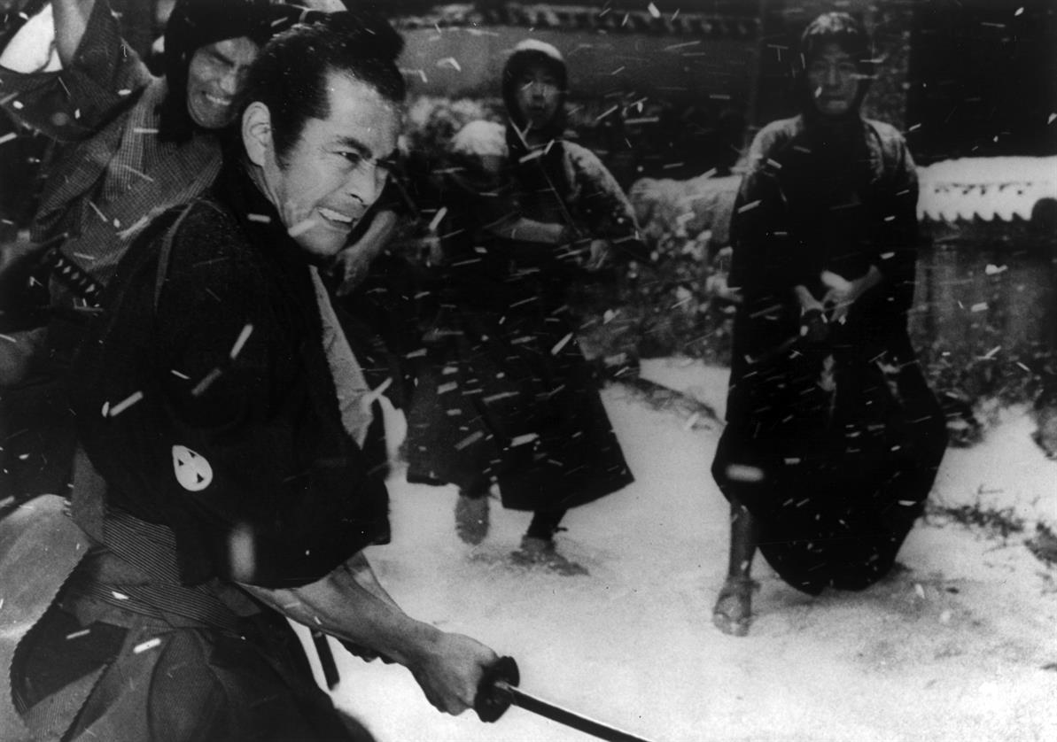 "Japanese Classics: ""The Sword of Doom"""
